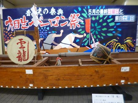 598赤穂から岡山へ4.JPG