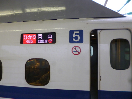 598赤穂から岡山へ8.JPG