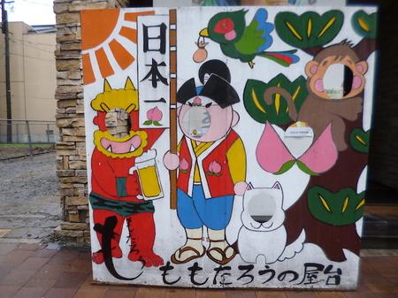 618岡山1.JPG