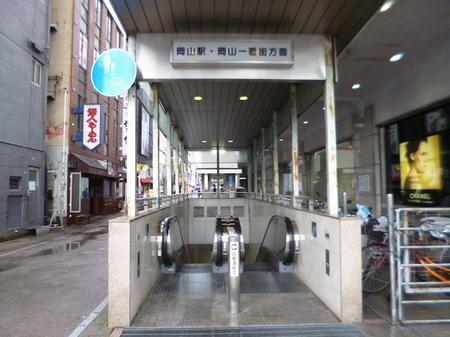618岡山15.JPG