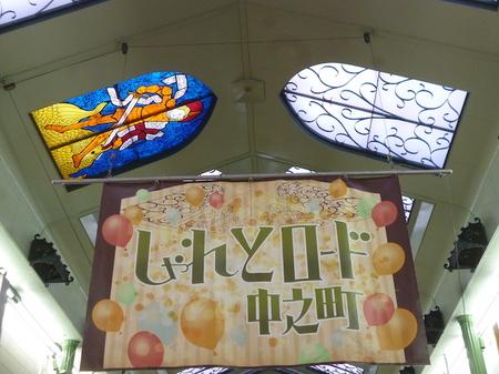 618岡山7.JPG