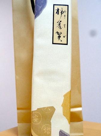 636柿寿賀4.JPG