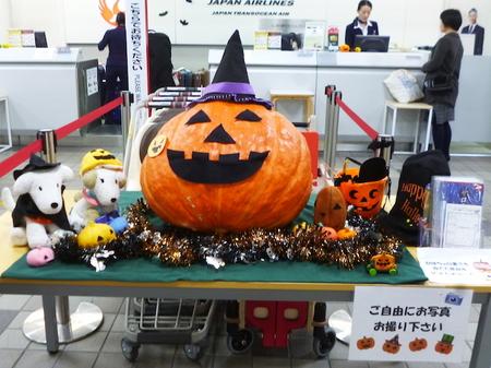 638岡山−羽田2.JPG