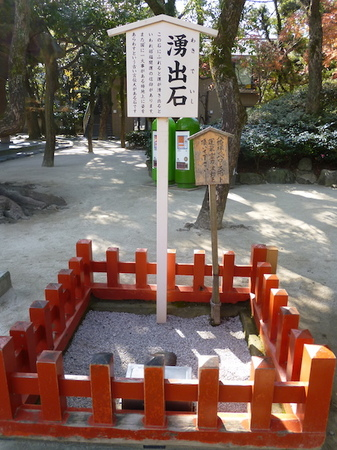 638筥崎宮15.JPG