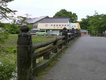 702宇佐神宮4.JPG