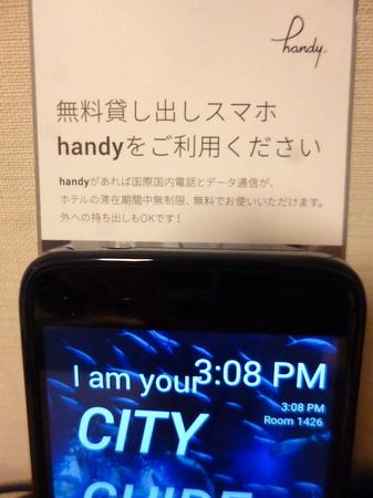 705東京から宇都宮11.JPG
