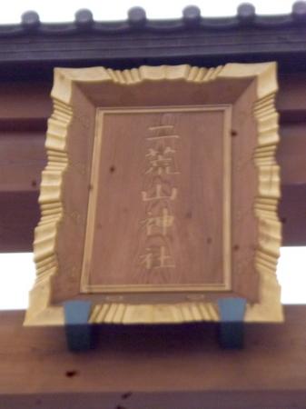 705東京から宇都宮16.JPG