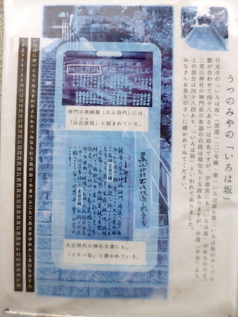 705東京から宇都宮19.JPG