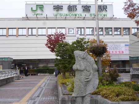 705東京から宇都宮7.JPG