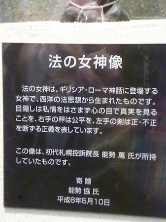 721大通公園3.JPG