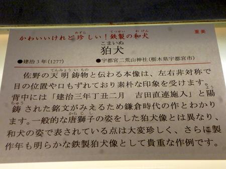 725二荒山神社15.JPG