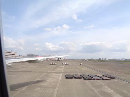 729空弁ー伊丹へ14.JPG