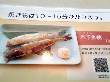 731夕食1.JPG