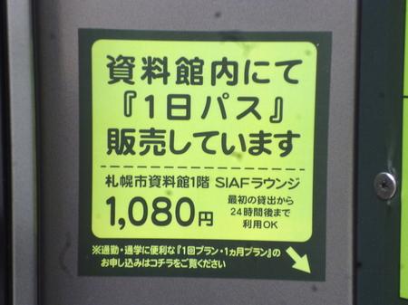 742大通公園5.JPG