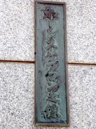 742大通公園9.JPG