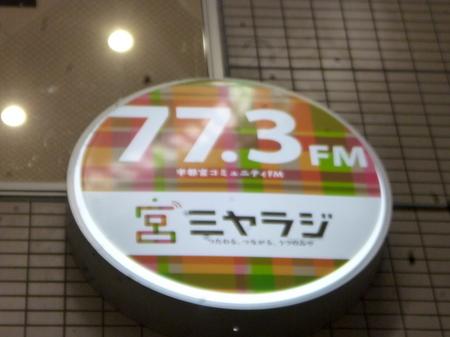 751宇都宮3.JPG