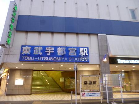 751宇都宮5.JPG