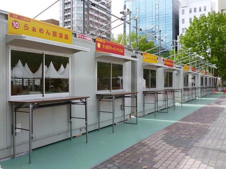 753大通公園5.JPG