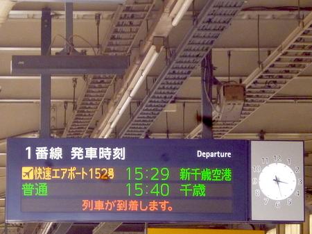 760大通公園8.JPG