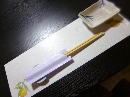 769夕食2.JPG