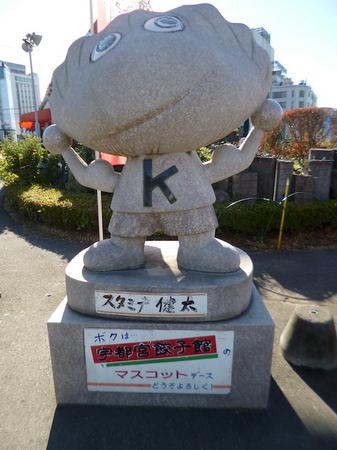 806宇都宮駅3.JPG