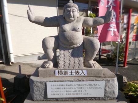 806宇都宮駅5.JPG