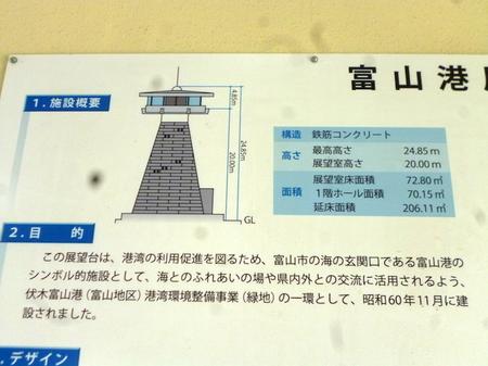 824岩瀬11.JPG