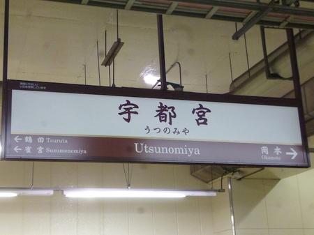 826二荒神社4.JPG