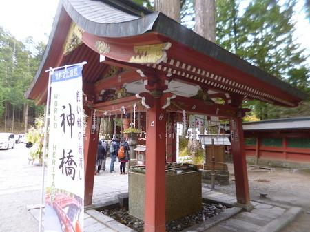 845二荒山神社4.JPG