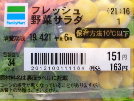 846ランチ3.JPG