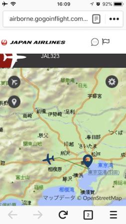 851羽田−福岡11.png