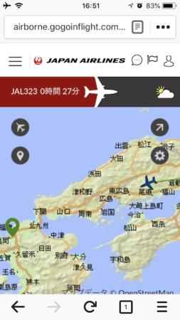 877羽田−福岡4.png