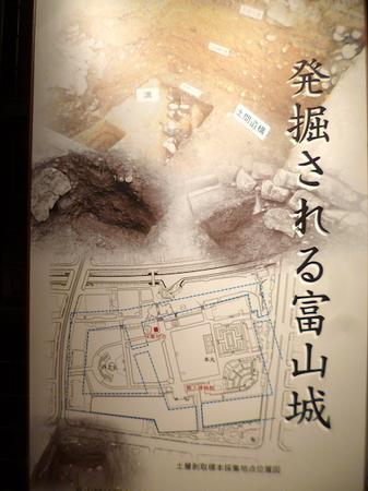 887富山1.JPG