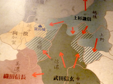 887富山6.JPG