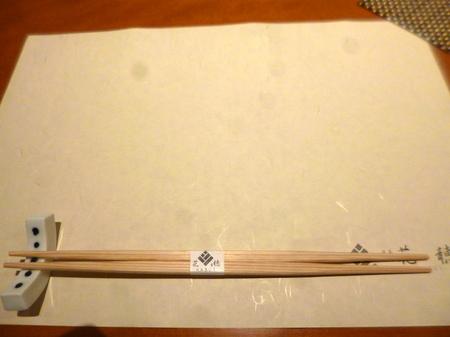 895花穂3.JPG