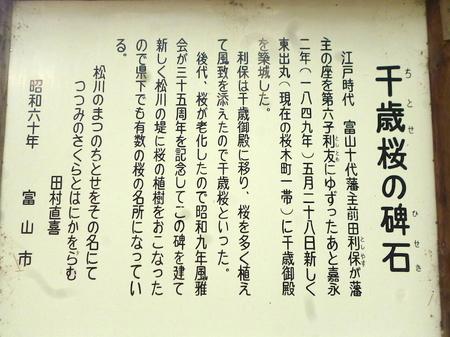 906富山13.JPG