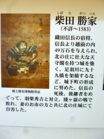 921柴田神社4.JPG