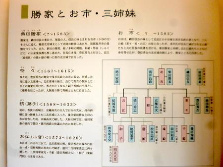 921柴田神社7.JPG