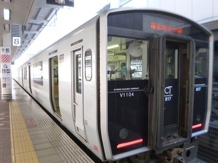 922夕食後-南蔵院12.JPG