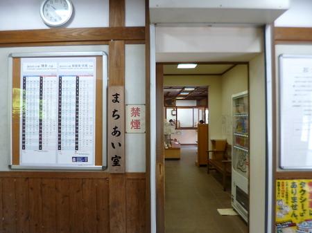 922夕食後-南蔵院16.JPG