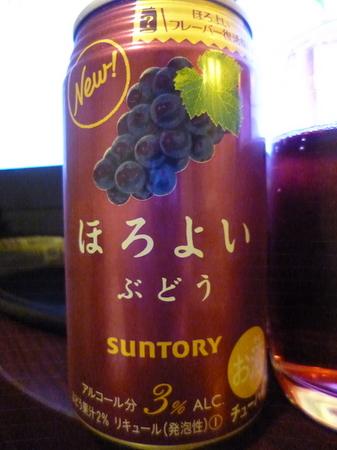 929部屋飲み7.JPG