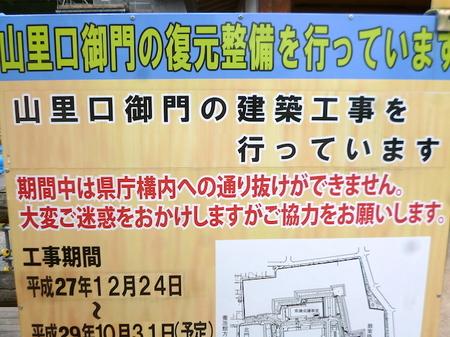 941福井10.JPG