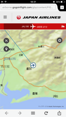 954福井ー羽田16.PNG