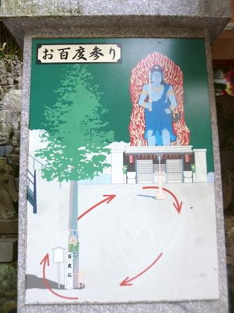 967南蔵院12.JPG