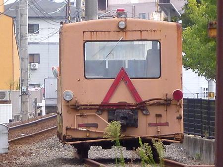 981瑠璃宝の池・琴電屋島8.JPG